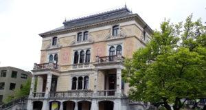 4 mai 2019- Visite de la ville de Zurich; sortie réservée aux membres PGV